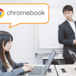 米国でChromebook販売台数がMacを超えたそうな