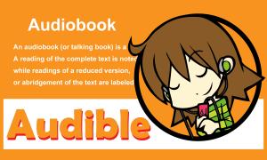 オーディオブック「Audible」:Amazonプライム会員なら三ヶ月無料
