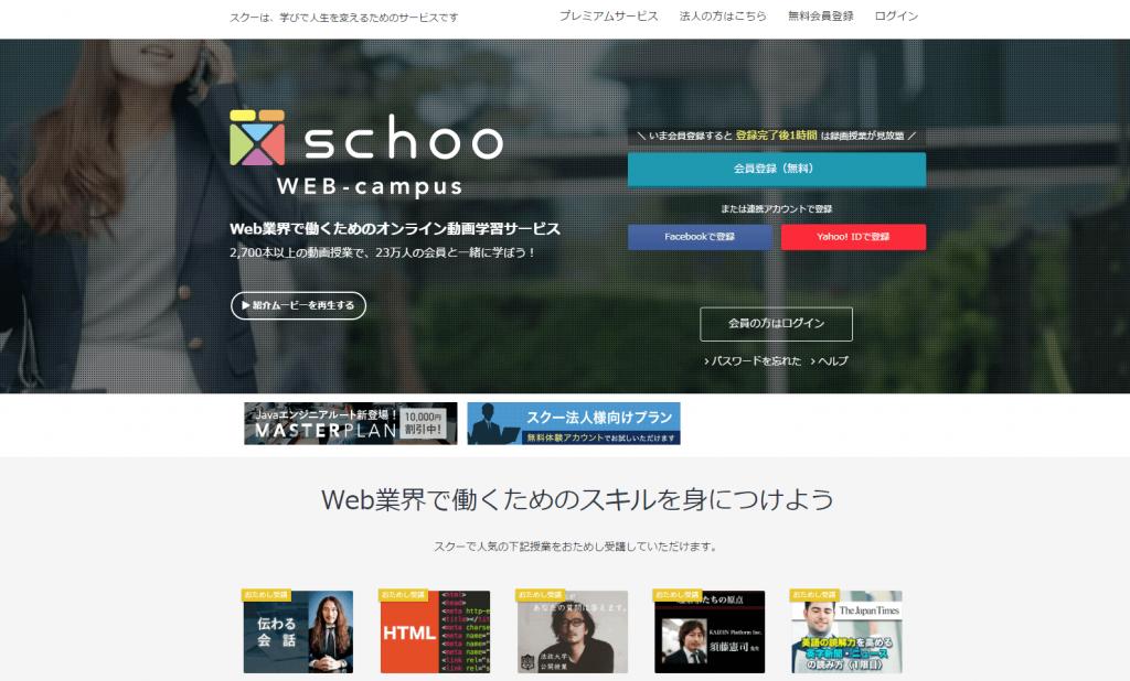 sblog20160805a