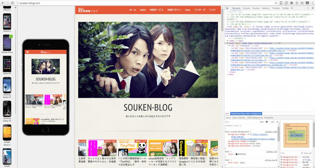 sblog20161003s
