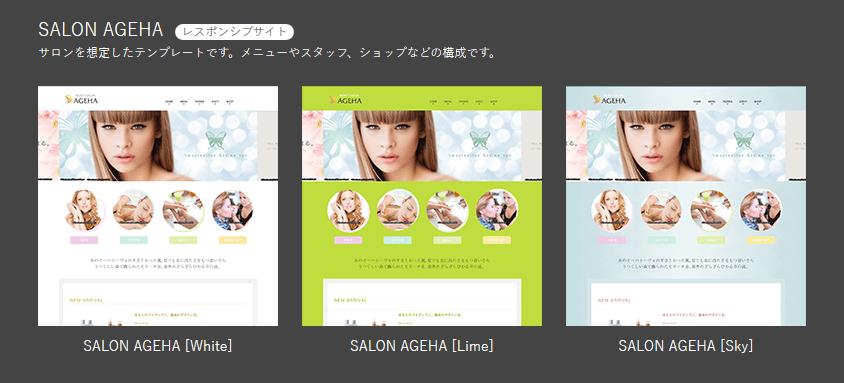 sblog201611130c