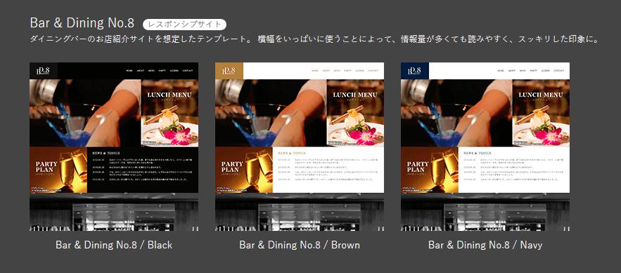 sblog201611130e2