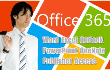 「Office 365」を入れてみた:月額1,274円、無料体験版も有り