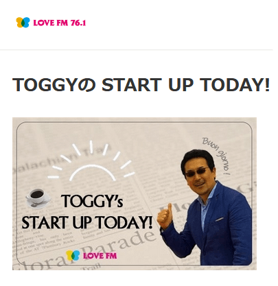 TOGGYの START UP TODAY!