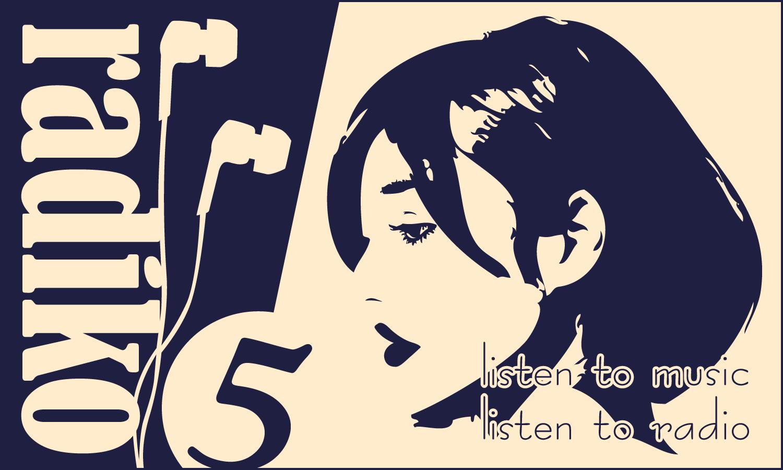 radikoで聴く:日本全国の「楽しい」「心地良い」ラジオ番組(その5)