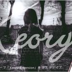 WordPressテーマ「Xeory Extension」をカスタマイズ(その1)準備編